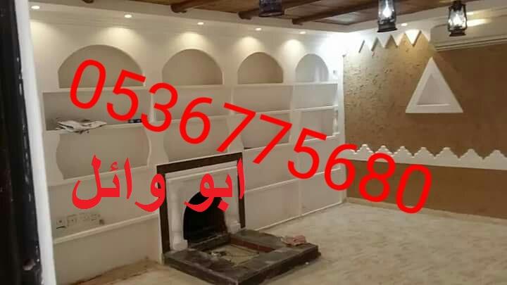 مشبات الاحساء،مشبات الظهران،مشبات الشرقيه،مشبات الجبيل Img-20170319-wa0460
