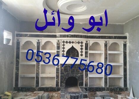 مشبات الاحساء،مشبات الظهران،مشبات الشرقيه،مشبات الجبيل Img-20170319-wa0463