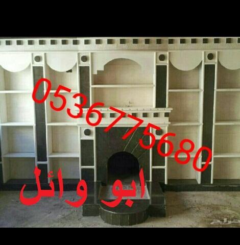 مشبات الاحساء،مشبات الظهران،مشبات الشرقيه،مشبات الجبيل Img-20170319-wa0468