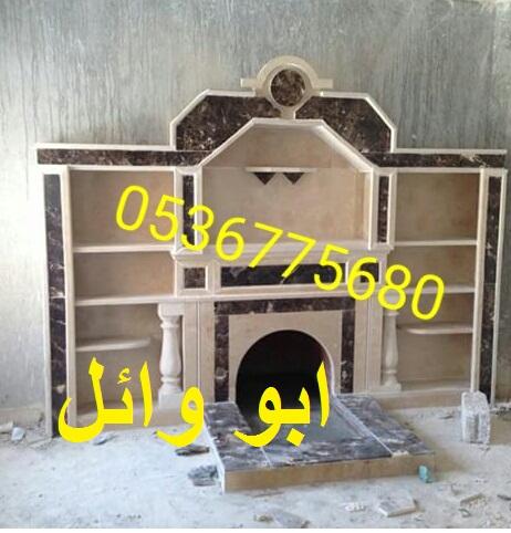 مشبات الاحساء،مشبات الظهران،مشبات الشرقيه،مشبات الجبيل Img-20170319-wa0475