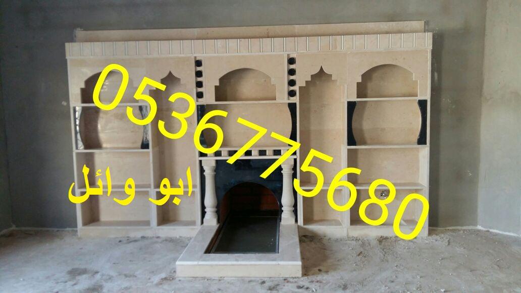 مشبات الاحساء،مشبات الظهران،مشبات الشرقيه،مشبات الجبيل Img-20170319-wa0478