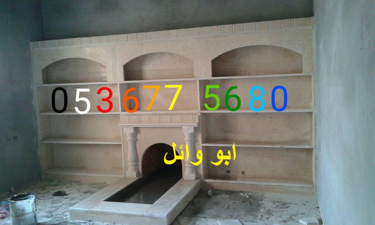 مشبات الاحساء،مشبات الظهران،مشبات الشرقيه،مشبات الجبيل Img-20170319-wa0482