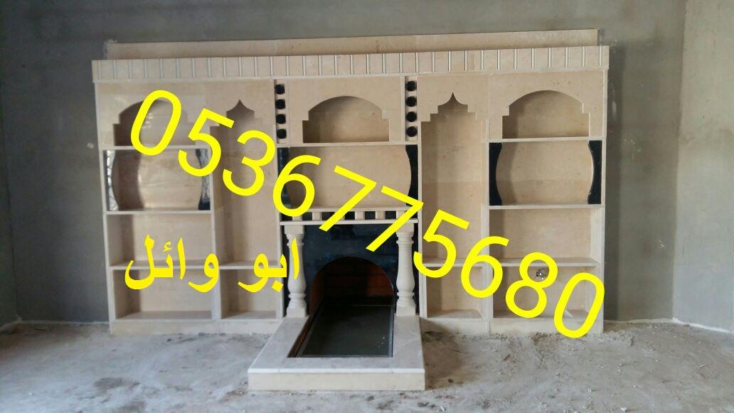 مشبات الاحساء،مشبات الظهران،مشبات الشرقيه،مشبات الجبيل Img-20170319-wa0483