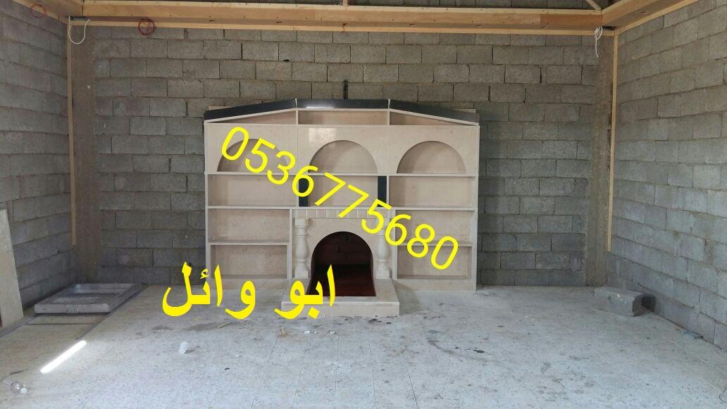مشبات الاحساء،مشبات الظهران،مشبات الشرقيه،مشبات الجبيل Img-20170319-wa0500