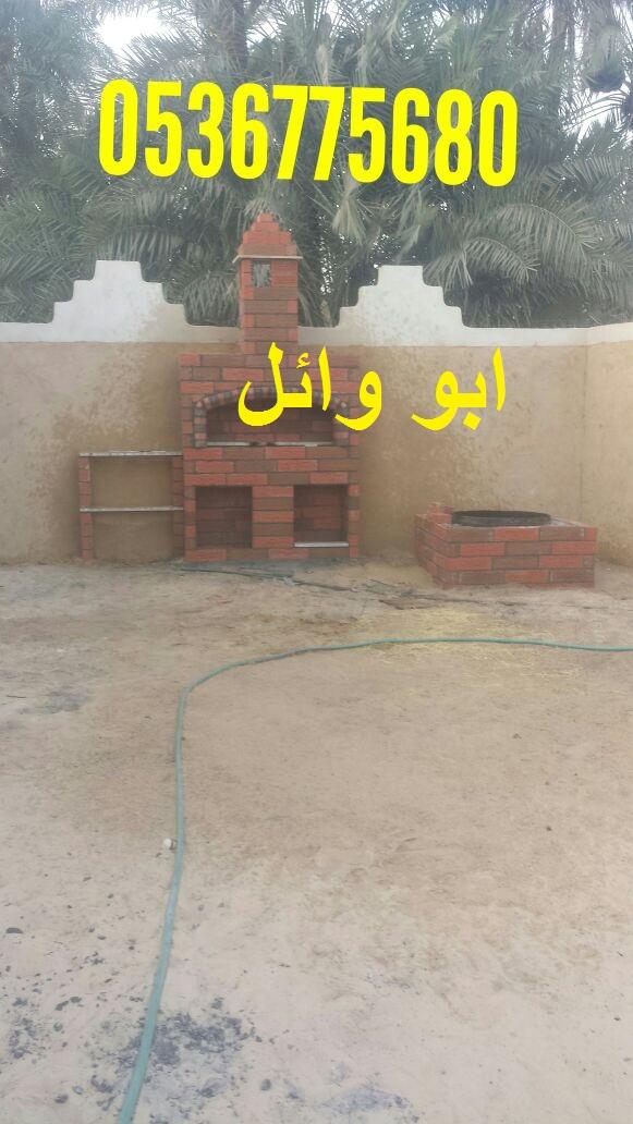 مشبات الاحساء،مشبات الظهران،مشبات الشرقيه،مشبات الجبيل Img-20170319-wa0505