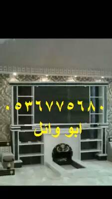 IMG-20170430-WA0255